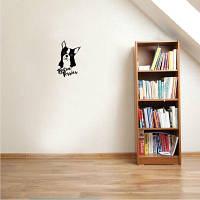 DSU Бостон-терьер Силуэт стены стикер Симпатичные мультфильм Pet Собака Виниловые наклейки стены для спальни 18 x 11.7 cм