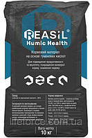 Кормовой материал Reasil Humic Health 10кг