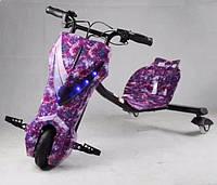 """Дрифт-Карт Electro 8"""" 350W Фиолетовый космос"""