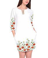 Заготовка жіночого плаття чи сукні для вишивки та вишивання бісером Бисерок  «Маки і ромашки» 19906919c4763
