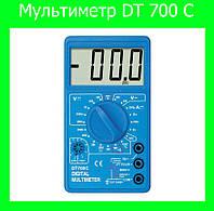 Мультиметр цифровой DT 700 C!Акция