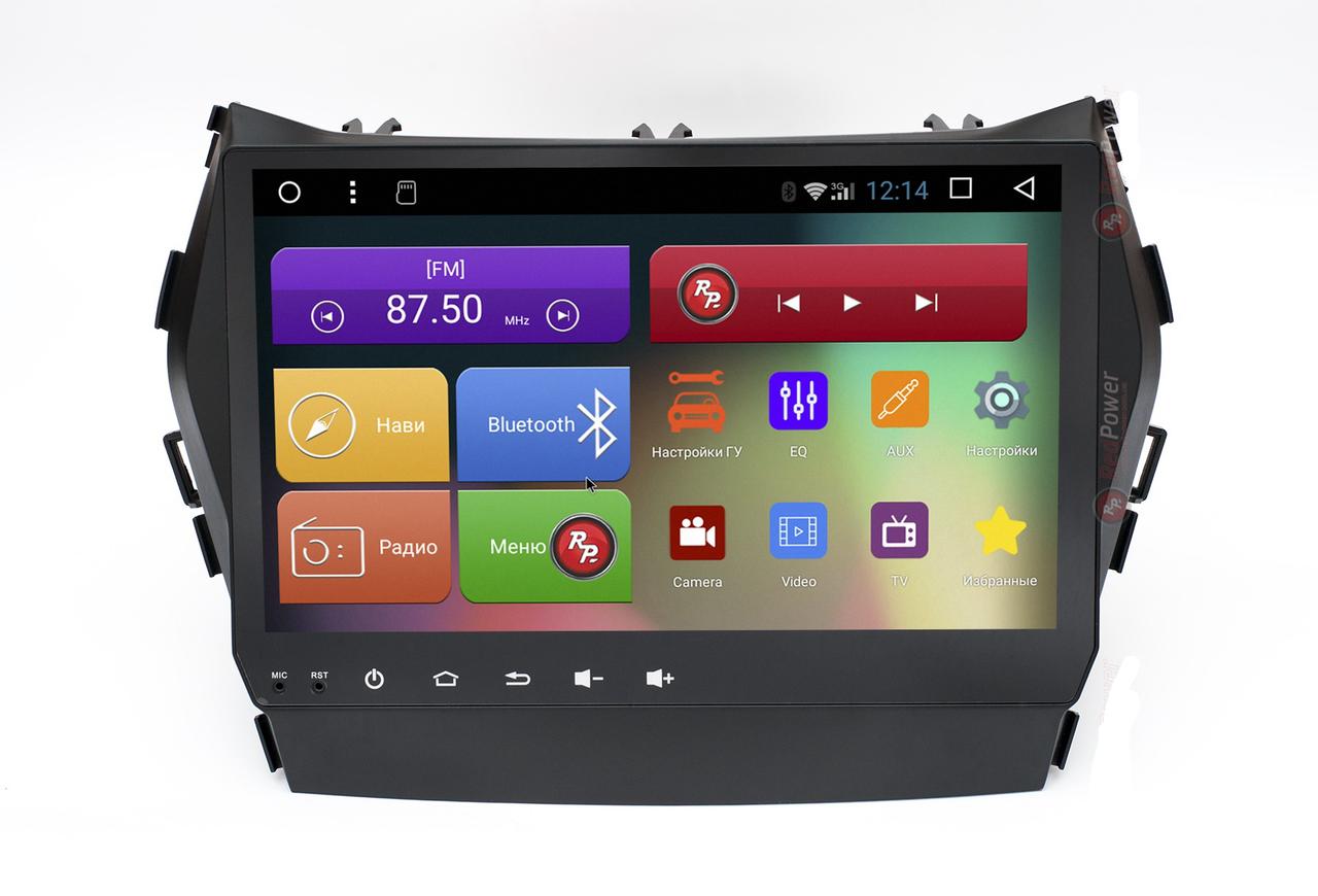 Штатная автомагнитола Redpower RP51210RIPS DSP для Hyundai Santa Fe DM (IX45) на Android 7.1.1 (Nougat)