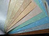 Рулонні штори Міракл білий, фото 2