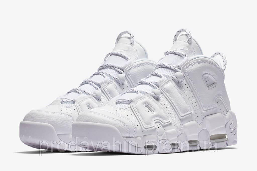 14fe56e9 Кроссовки модные Nike Air More Uptempo Triple White - Интернет-магазин