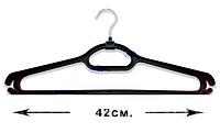 Плечики -Вешалка с железным крючком.