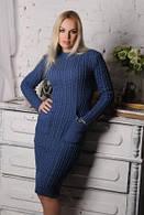 Платье вязанное батал Осень (4 цвета) ДЖИНС, 48-52
