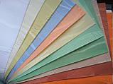 Рулонные шторы Море оранжевый, фото 2