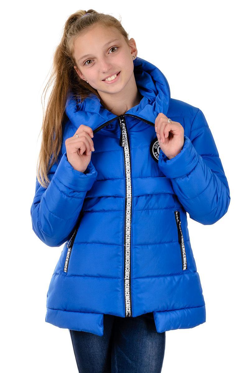 Подростковая куртка на девочку (электрик)