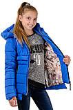 Подростковая куртка на девочку (электрик), фото 8