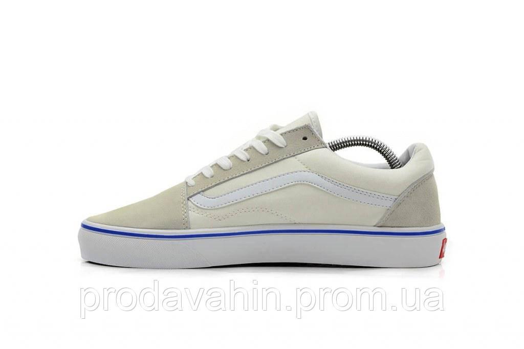 bbdc478b Кеды мужские светлые Vans Old Skool Cream - Интернет-магазин