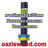 Сітка 1.5х100м чорна осередок 30х35мм вольерная пластикова Універсальна, для пташників і вольєрів, фото 3