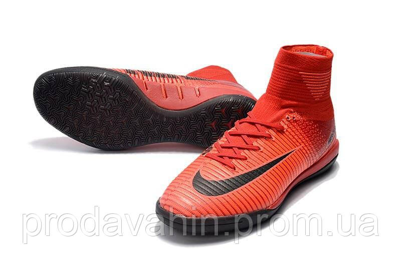e0151cbd7 Футзалки Бутсы для футзала Nike Mercurial Superfly V IC FIRE PACK -  Интернет-магазин