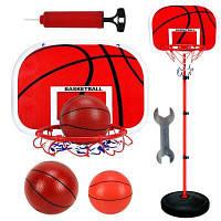 150см Открытый детский баскетбольный обруч с регулируемой высотой Цветной