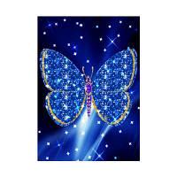 Naiyue 9872 Butterfly Print Draw Алмазный рисунок Синий
