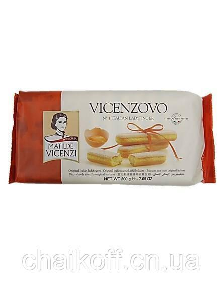 Печенье Савоярди Vicenzovo 200 г ( Италия)