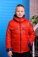 Куртка  детская для мальчика Андре-1 30