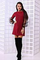Модное вечернее женское платье Сати