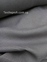 Льняная сорочечная ткань, стального серого цвета