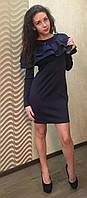 Женское нарядное стильное платье Модель № 6