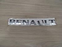 Надпись  -  RENAULT  с 2007 - 2014 г.в.