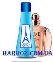 Духи на разлив RENI 104 версия Dune /Dior/ для женщин, фото 1