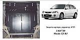 Защита картера двигателя и кпп Mazda 323 1998-, фото 10