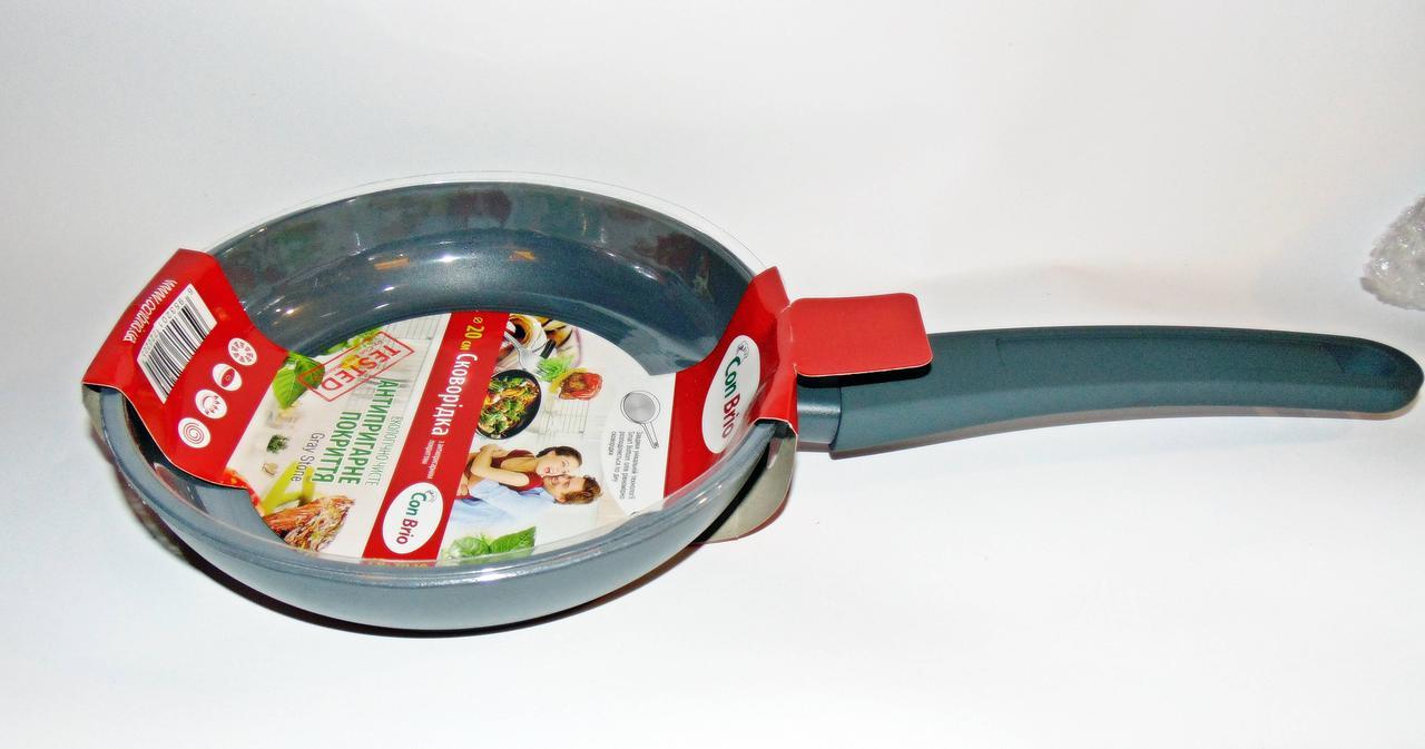 Сковорода Con Brio 20см покритие  Gray Stone