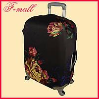 Чехол для чемодана (дайвинг)