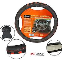 Чехол на руль S  кожа черный с красной нитью Elegant Plus EL 105730