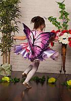 """Детский карнавальный костюм """"Бабочка"""""""