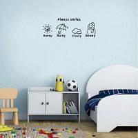 Kid-4 Креативный настенный настенный настенный виниловый наклейка для детской комнаты Спальня Домашний декор 22.4 x 34.2cм