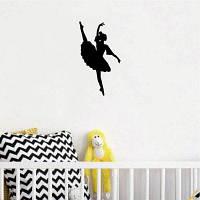 Малыш-2 мультфильм балерина силуэт виниловые наклейки стены ремесло балета танцор стены декор 8.3 x 15cм