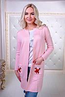 Весенний женский кардиган ,декорирован вышивкой на карманах и на спине. Код:520171120