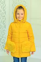 Красивая зимняя курточка для девочки Сабина горчица