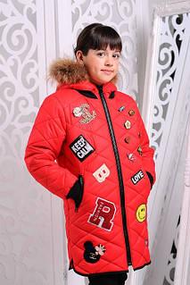Зимняя  куртка для девочки  Маруся красная