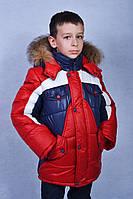 Куртка на мальчика зима Майкл, фото 1