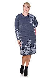 Вязаное платье большого размера Madrid синий/белый (48-58)