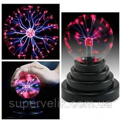 Плазменный шар магический ночник светильник Plasma Light хороший подарок