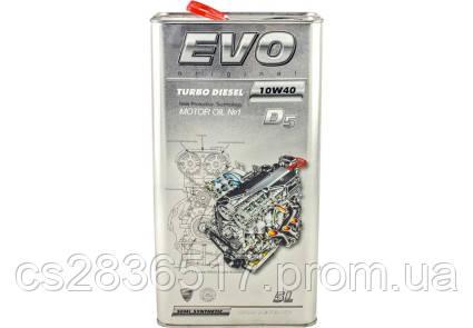 Моторное масло EVO 10W-40 TURBO DIESEL D5 CF 5L