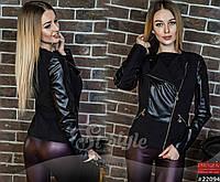 Короткая черная кожаная куртка-косуха Код:524400474