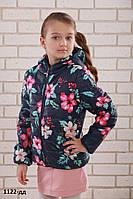 Куртка ветровка подростковая для девочки р 128-152 см