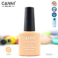 Гель-лак Canni 46 темный кремовый 7.3ml