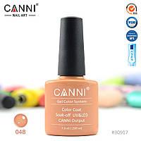 Гель-лак Canni 48 темно-карамельный 7.3ml