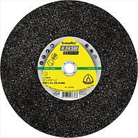 Отрезной круг для рельс 350x4x25,4 A24SW Special Klingspor