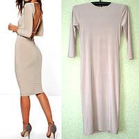 Светлое Вечернее Стильное Платье с Открытой Спиной бренд Boohoo, размер S