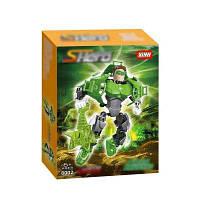 Кукла-маскировка Собранная игрушка 6 Зелёный