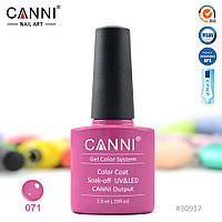 Гель-лак Canni 71 маджента 7.3ml