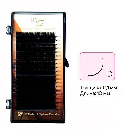 Ресницы I-Beauty на ленте D 0.1 - 10 мм, фото 2