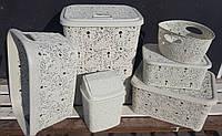Комплект АЖУР: Корзина для белья 67л+корзина для сухого белья 33л+мусорное ведро+комплект корзина для мелочей