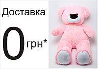 Мягкая игрушка Мишка 105 см розовый